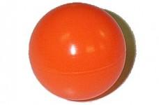 Ball -NBA Fastbreak/CV backbox ball - Orange
